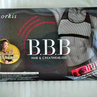 1箱 B.B.B トリプルビー(その他)