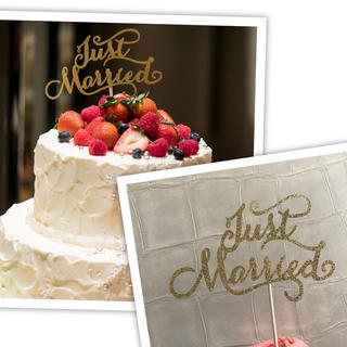 JUST MARRIED ゴールド ケーキトッパー ウェディング 結婚式(その他)