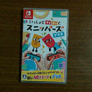 ニンテンドースイッチ(Nintendo Switch)のいっしょにチョキッとスニッパーズ プラス(家庭用ゲームソフト)