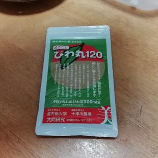 ねじめびわ茶 まるごと びわ丸120(その他)