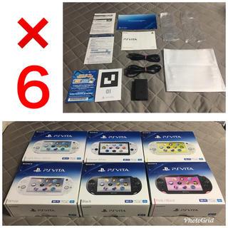 プレイステーションヴィータ(PlayStation Vita)のvita 充電器 箱 付属品 6セット 送料無料(その他)