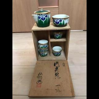 煎茶セット(陶芸)