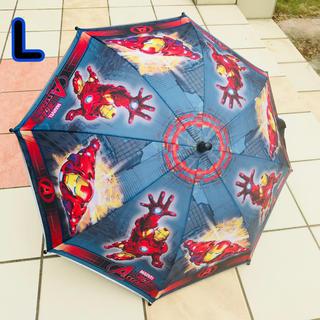 マーベル(MARVEL)の新作 ! アイアンマン 傘 L 雨傘 ジャンプ キッズ 子供 アベンジャーズ (傘)