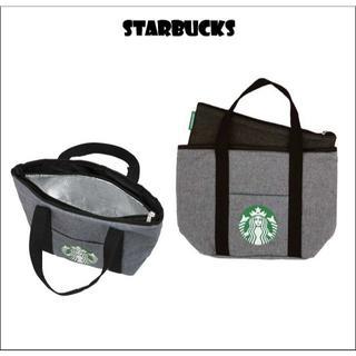 スターバックスコーヒー(Starbucks Coffee)のスターバックス 2Wayトート 保冷バッグ 台湾スタバ(トートバッグ)
