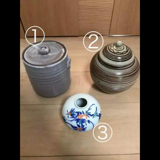 水差し・消し炭壺・花瓶(陶芸)