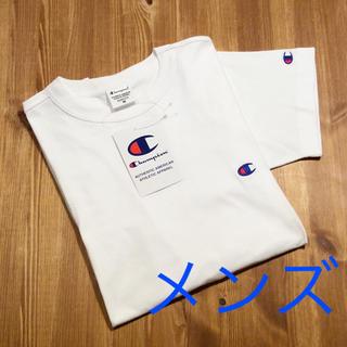 チャンピオン(Champion)の新品☆ 送料無料♪ チャンピオン ロゴ Tシャツ ホワイト champion(Tシャツ/カットソー(半袖/袖なし))