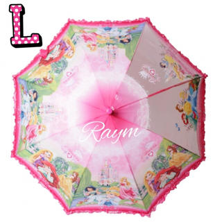 ディズニー(Disney)の新品 ! プリンセス 傘 L 雨傘 ジャンプ キッズ 子供 女の子 ディズニー(傘)