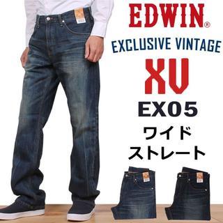 エドウィン(EDWIN)のエドウィン405EX(デニム/ジーンズ)