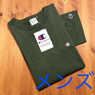 チャンピオン(Champion)の新品☆ 送料無料♪ チャンピオン ロゴ Tシャツ グリーン champion(Tシャツ/カットソー(半袖/袖なし))