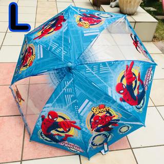 マーベル(MARVEL)の新作 ! スパイダーマン 傘 L 雨傘 ジャンプ キッズ 子供 男の子 雨具(傘)
