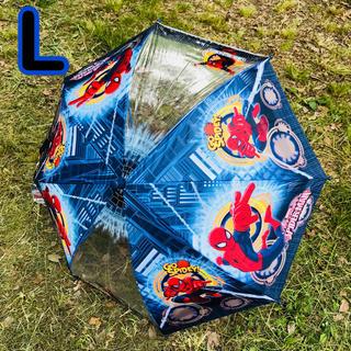 マーベル(MARVEL)の新作 ! スパイダーマン 傘 L 雨傘 ジャンプ キッズ 子供 アベンジャーズ (傘)