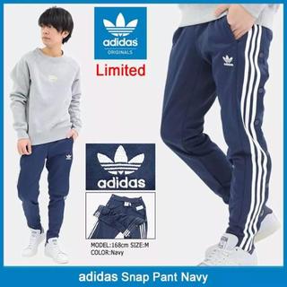 アディダス(adidas)のadidas originals トラックパンツ (その他)