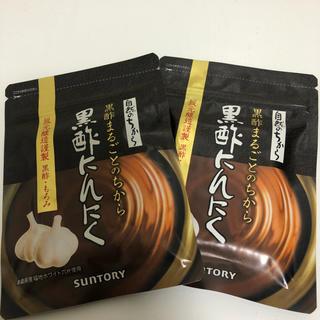 黒酢にんにく(その他)