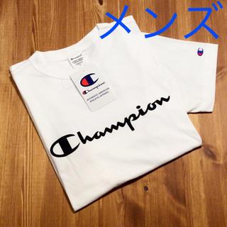 チャンピオン(Champion)の新品☆ 送料無料♪ チャンピオン 筆記体 ロゴ Tシャツ 白 champion(Tシャツ/カットソー(半袖/袖なし))