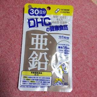 ディーエイチシー(DHC)のDHC♡亜鉛サプリメント☆(その他)