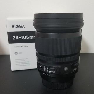 シグマ(SIGMA)のシグマSIGMA24-105mm F4 DG OS HSM [キヤノン用](レンズ(ズーム))