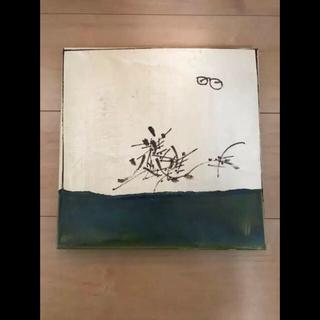 敷瓦(陶芸)