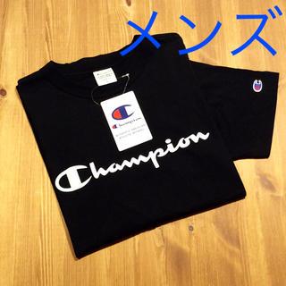 チャンピオン(Champion)の新品 送料無料 チャンピオン 筆記体 ロゴ Tシャツ champion ブラック(Tシャツ/カットソー(半袖/袖なし))