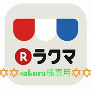 ニンテンドースイッチ(Nintendo Switch)の新品未使用🌷ニンテンドースイッチ✨スプラトゥーン2セット✨switch本体✨(家庭用ゲーム本体)