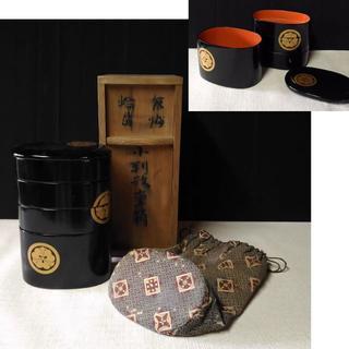 漆器 小判型重箱 4段 木箱入り 仕覆(しふく)付き s297(漆芸)