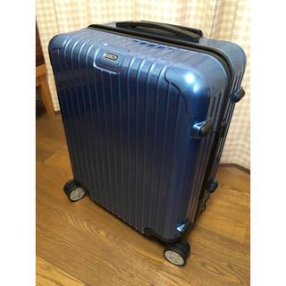 リモワ(RIMOWA)のRIMOWA  限定カラー(スーツケース/キャリーバッグ)