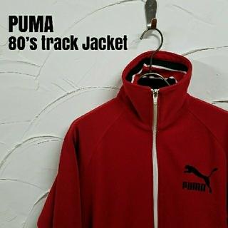 プーマ(PUMA)のPUMA/プーマ  80s 古着  トラックジャケット/ジャージ(ジャージ)
