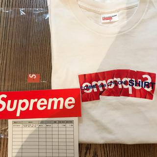シュプリーム(Supreme)の領収書付 Supreme COMME des GARCONS SHIRT Box(Tシャツ/カットソー(半袖/袖なし))