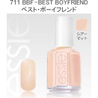 エッシー(Essie)のエッシーネイル♡essie/711[BBF-BEST BOYFRIEND](マニキュア)