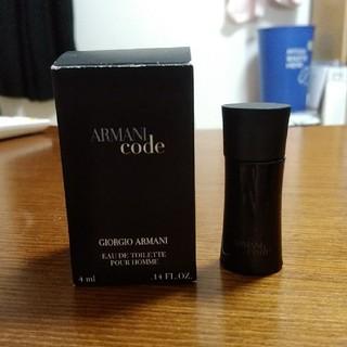 アルマーニ(Armani)のアルマーニ コード プールオム 4ml(香水(男性用))