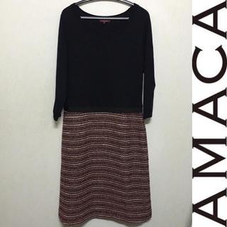 アマカ(AMACA)のAMACA ワンピース アマカ 三陽商会  ニットワンピース 切替ワンピース(ひざ丈ワンピース)
