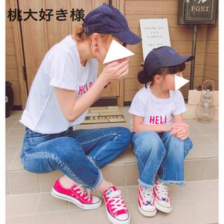 桃大好き様6/23(Tシャツ/カットソー)