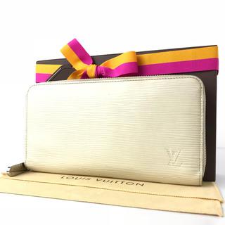 ルイヴィトン(LOUIS VUITTON)の【良品】ルイヴィトン  ジッピーウォレット  イヴォワール  エピ  レザー(財布)