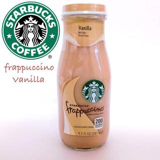 スターバックスコーヒー(Starbucks Coffee)の【日本未発売】スターバックス バニラフラペチーノ ガラスボトル(コーヒー)