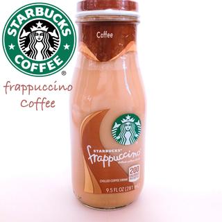 スターバックスコーヒー(Starbucks Coffee)の【日本未発売】スターバックス コーヒーフラペチーノ ガラスボトル(コーヒー)