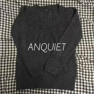 アンクワイエット(ANQUIET)の*グレーニット*(ニット/セーター)