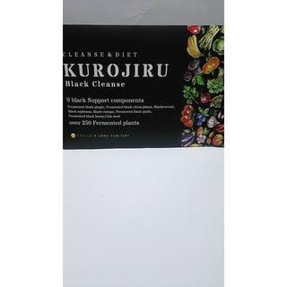 KUROJIRU クロジル 黒汁 30包(その他)