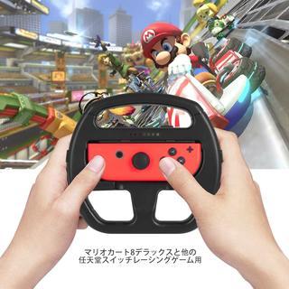 残り僅か!2個セット Switch Joy-Con ハンドル(その他)