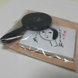 ヨージヤ(よーじや)のよーじや 口紅おさえ紙&ミニ手鏡(その他)