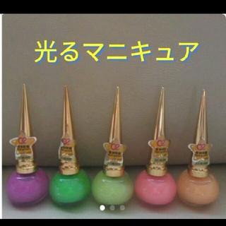 数量限定! 【☆光るマニキュア☆】夜光ネイル ★ネオンカラー(マニキュア)