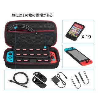 ☆任天堂 Switch セミ ハード ケース(その他)