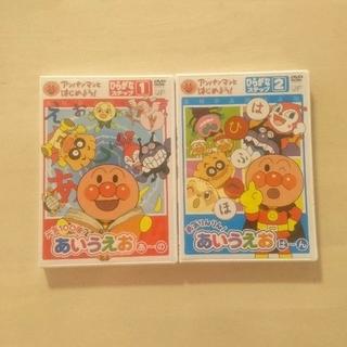 2枚セット✨ アンパンマンとはじめよう! あいうえお DVD(キッズ/ファミリー)