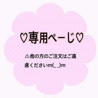 お買い得♬ 未開封 新品 決定版 全曲集 美空ひばり 2  3(演歌)