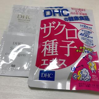 DHC 美容 ザクロ サプリメント ニキビ 送料込み