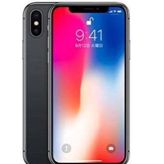 アップル(Apple)のiPhone x 64GB スペースグレイ 国内版SIMフリー 新品未使用(スマートフォン本体)