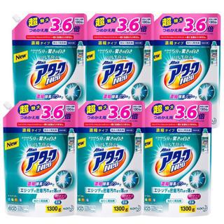 ウルトラアタックNeo 洗濯洗剤 濃縮液体 詰替用 大容量 1300g×6個(洗剤/柔軟剤)