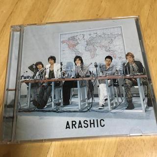 アラシ(嵐)のARASHIC 初回限定 CD+DVD(ポップス/ロック(邦楽))