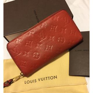 ルイヴィトン(LOUIS VUITTON)の美品!!ルイヴィトン アンプラント ジッピーウォレット (財布)