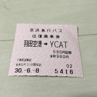 YCAT(その他)