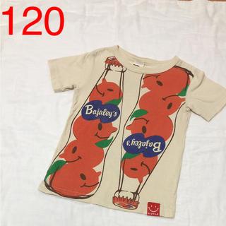 バハスマイル(BAJA SMILE)の120 バクプリ可愛い パロディTシャツ(Tシャツ/カットソー)