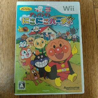 Wii - Wii アンパンマンにこにこパーティ